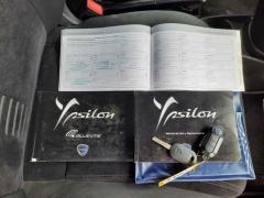 Lancia-Ypsilon-13